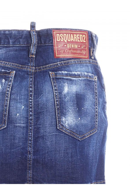 GONNA DSQUARED2 S75MA0737S30342 470
