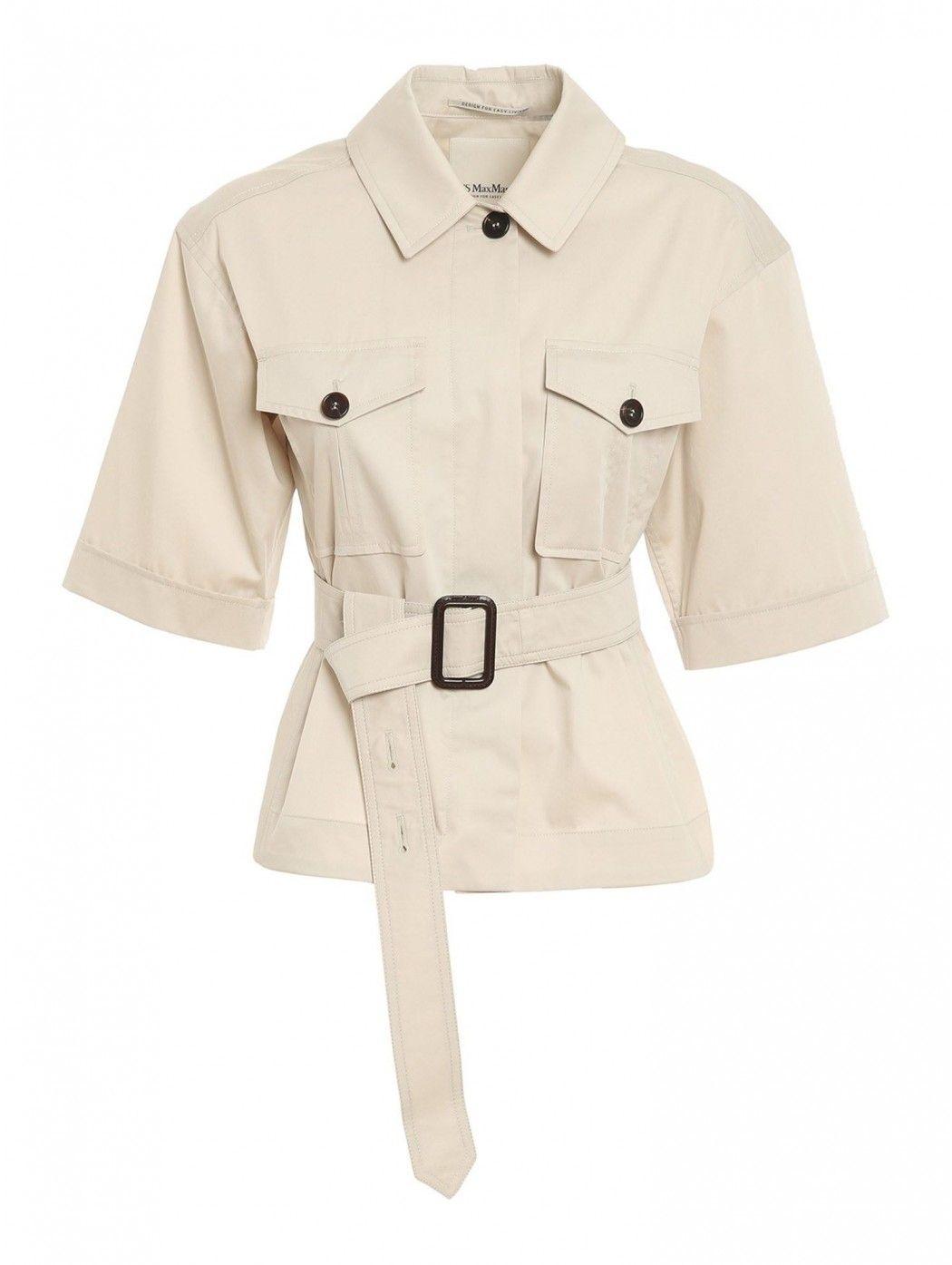 Camicia Rea beige  S' MAXMARA
